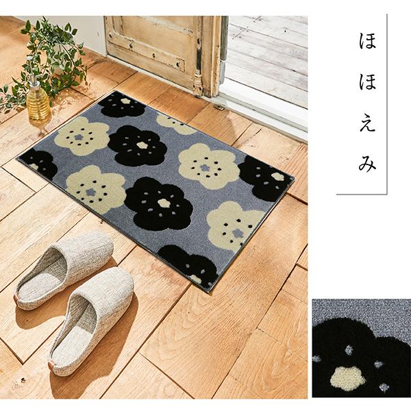 玄関マット 室内用  SOU・SOU Kleen-Tex 45×75cm 全10種