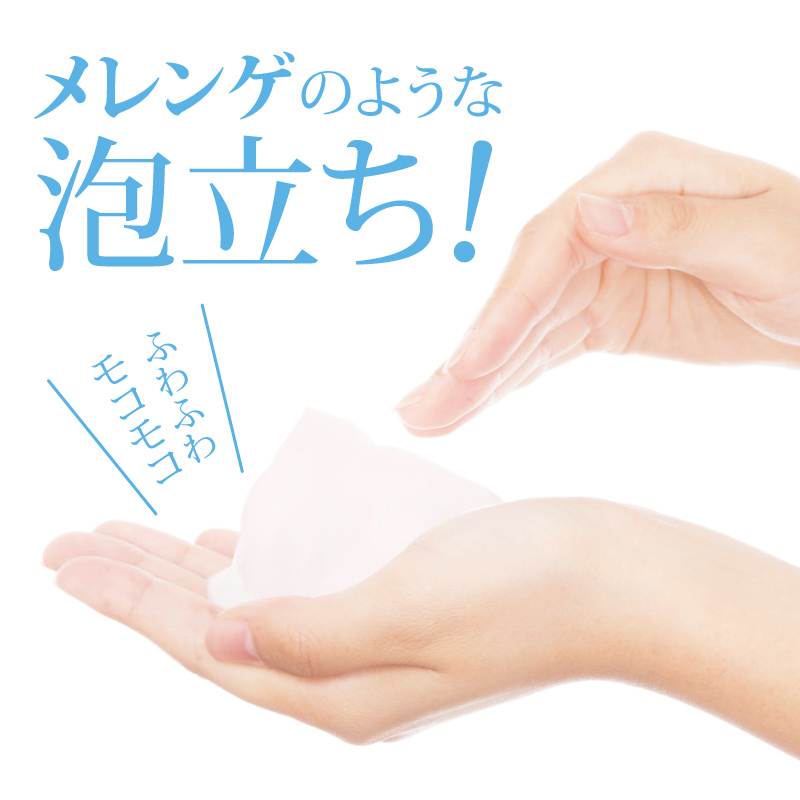 スキンピールバーティートゥリー【送料無料】 /石鹸/洗顔ソープ
