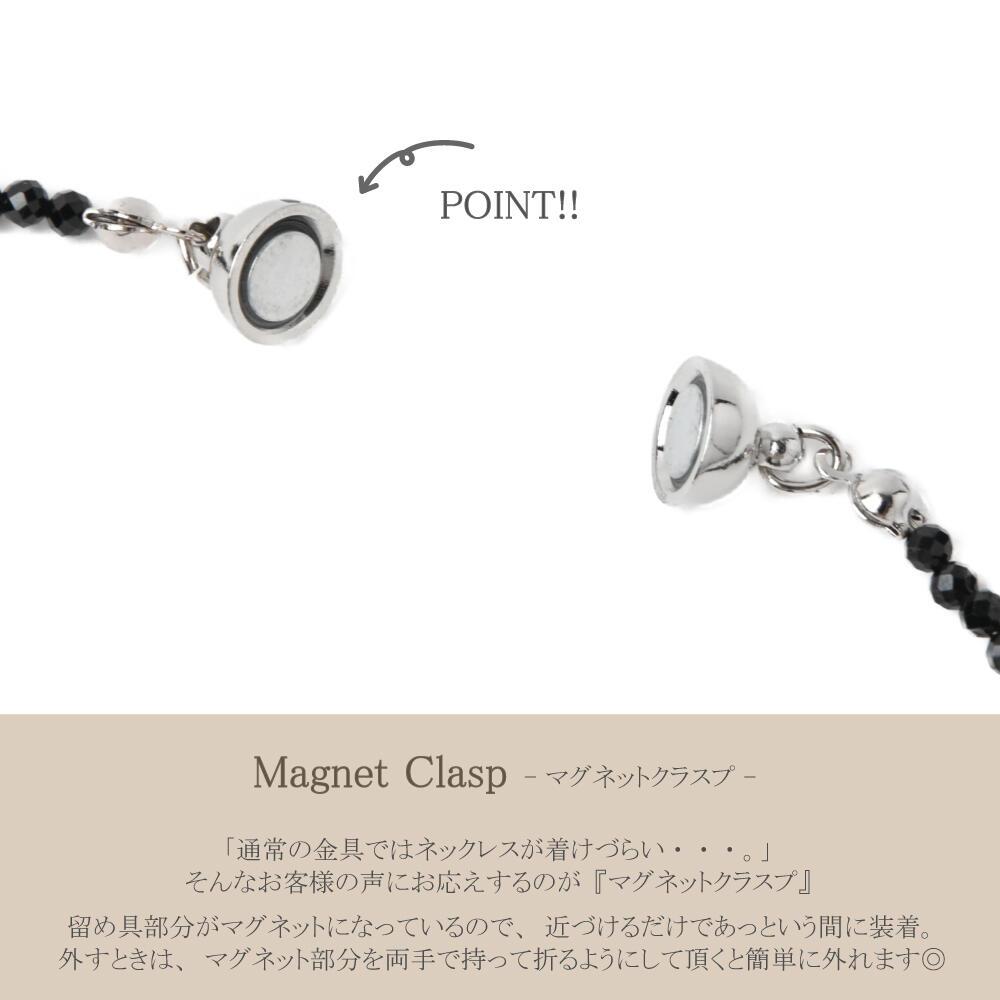 日本製 ネックレス レディース 天然石 オニキス パヴェ パヴェボール キラキラ マグネット 磁石 N