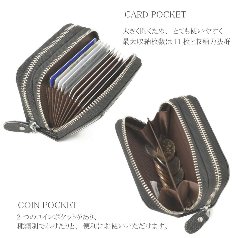 カードケース カード入れ 牛革 レザー 大容量 多機能 定期入れ ユニセックス 男女兼用 Z