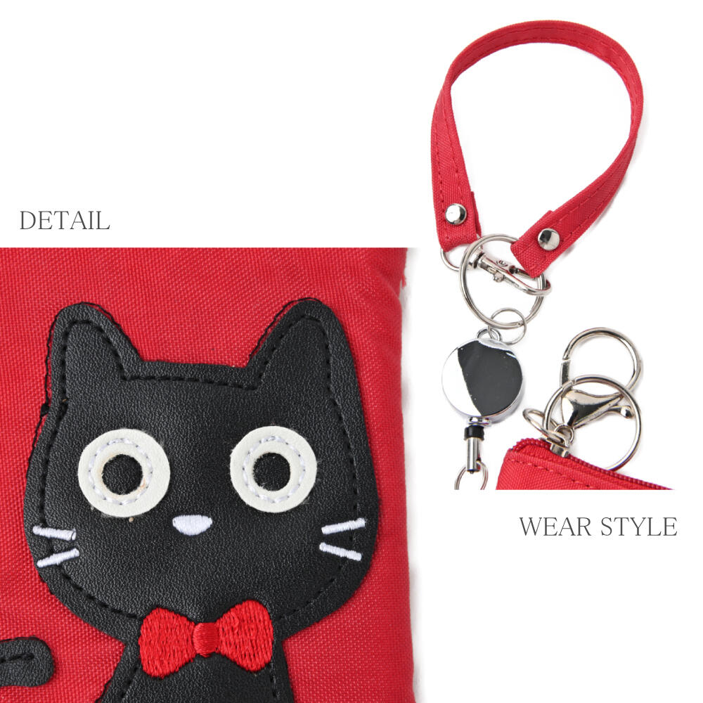 パスケース 定期入れ ICカード カード入れ レディース リール 伸びる 猫 ネコ ねこ 猫雑貨 Z