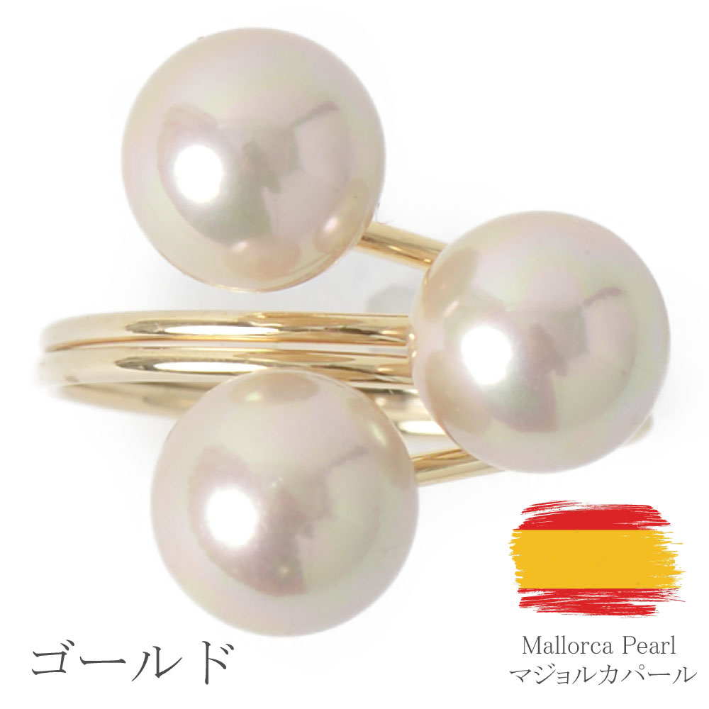 マジョリカパール マジョルカパール 指輪 リング 3粒 スペイン製 シンプル フォーマル I