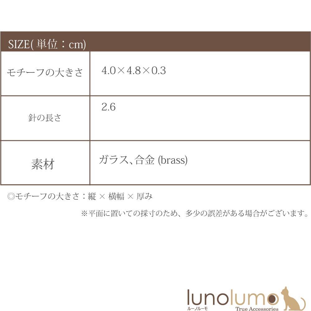 ブローチ 音楽 ト音記号 音符 楽譜 おんぷ キラキラ メタル シルバー プレゼント B