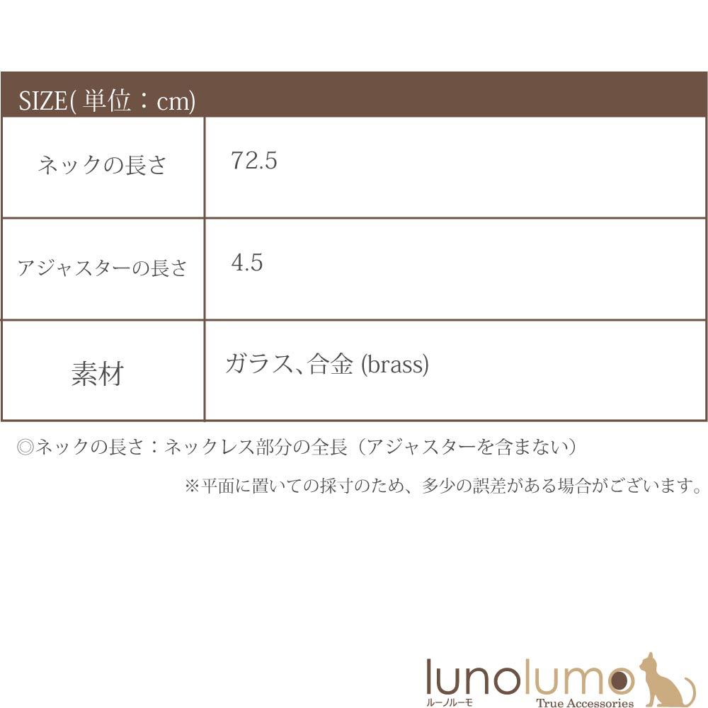 ネックレス ペンダント レディース キラキラ ラインストーン メタル 多連 サークル カジュアル N