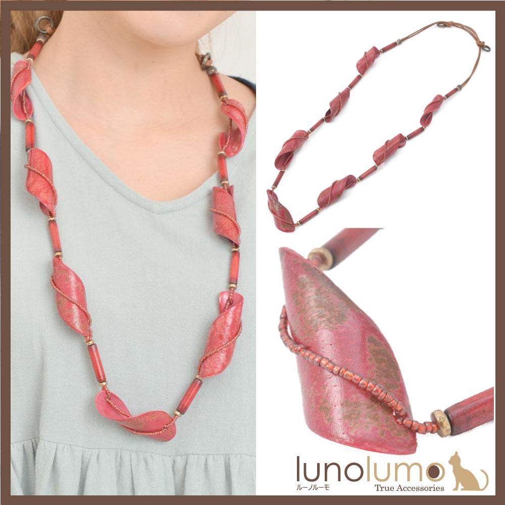 ネックレス ロングネックレス ウッド 木 天然素材 レディース 赤 レッド ひねり カジュアル N