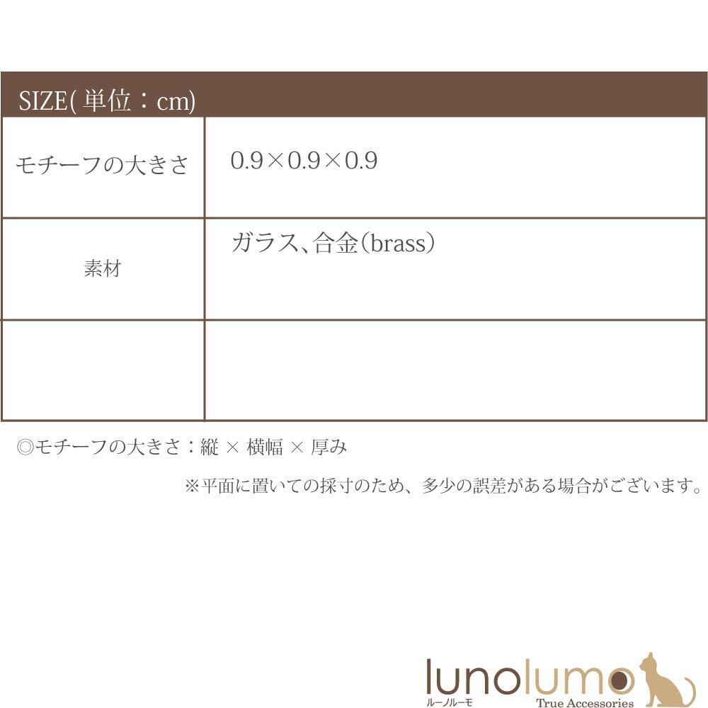 イヤリング 日本製 レディース ホタルガラス メタル 一粒 シンプル カジュアル 人気 E