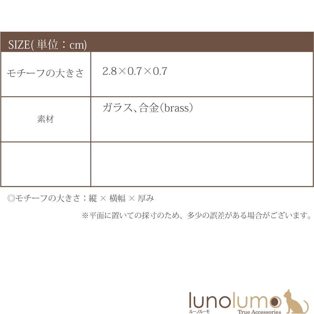 イヤリング 日本製 レディース ホタルガラス メタル ラインストーン 黒 ブラック 揺れる E
