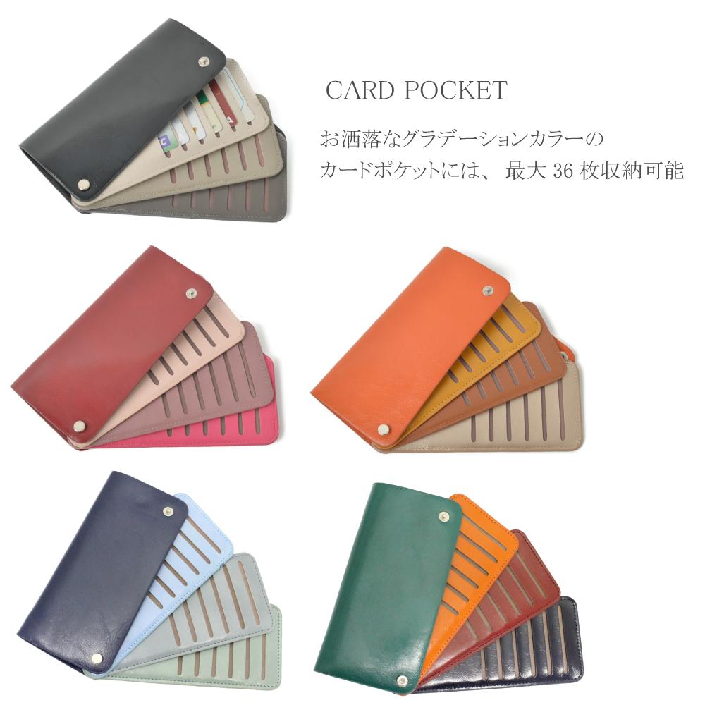 カードケース カード入れ スライド 大容量 カラフル マルチカラー ユニセックス 男女兼用 プレゼント Z