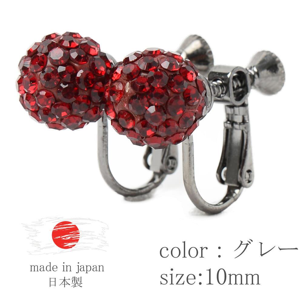 日本製 パヴェ パヴェボール イヤリング キラキラ キラキラボール 白 グレー 赤 10mm E