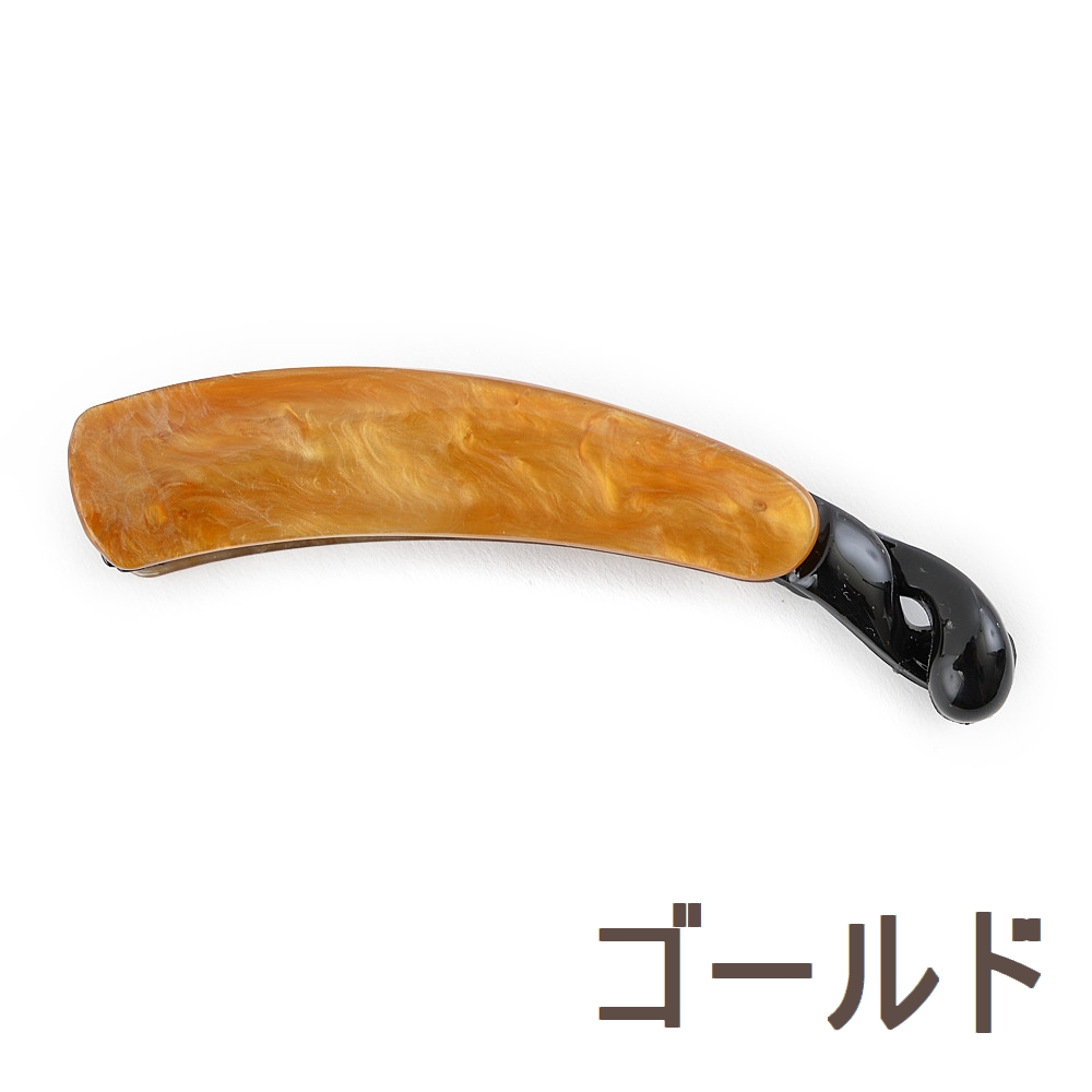 マーブルカラーのバナナクリップ