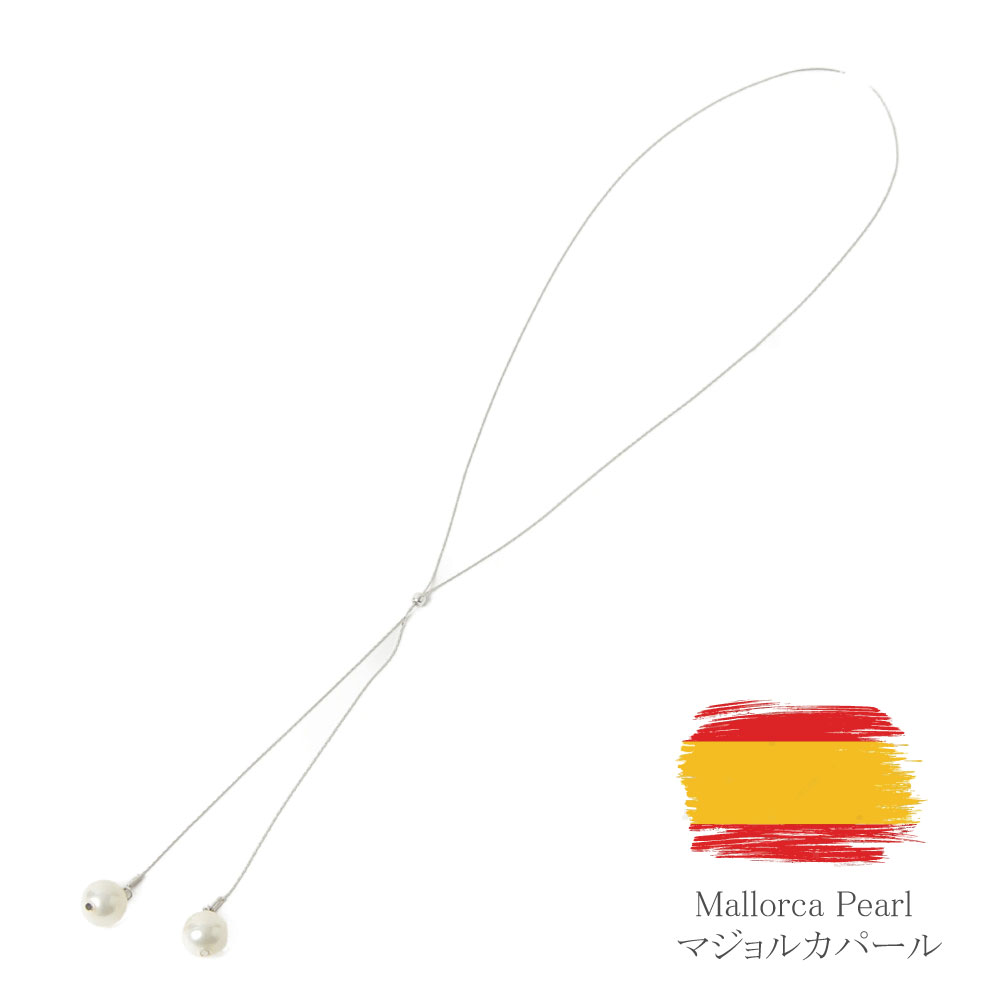 マジョリカパール マジョルカパール ネックレス スライダー 白 メタル スペイン製 スペイン I