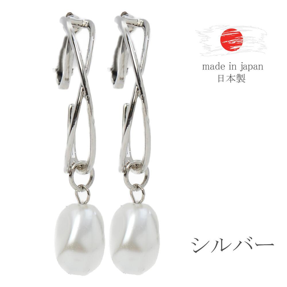 日本製 イヤリング セミフープ レディース パール バロックパール 白 メタル クロス 揺れる E