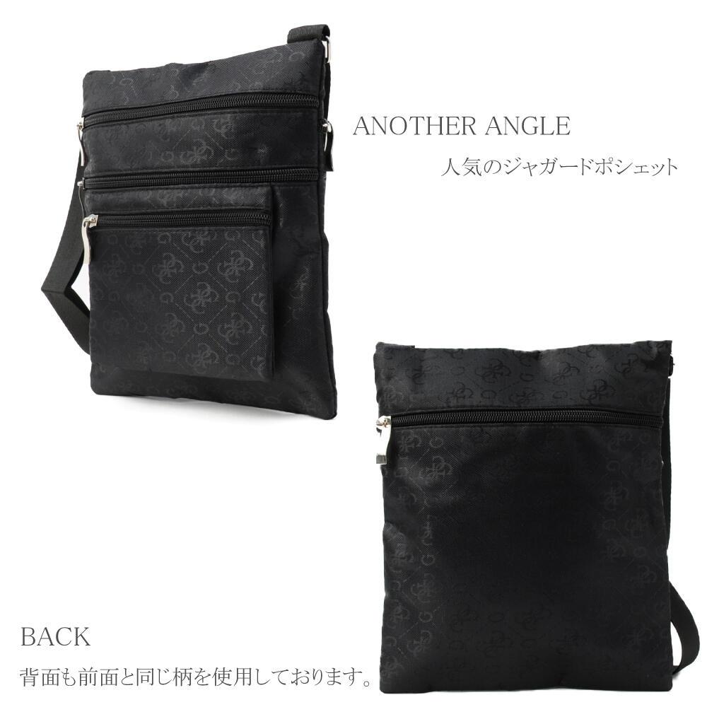 ショルダーバッグ バッグ ミニバッグ ポシェット 鞄 かばん バッグ ジャガード グレー 黒 旅行 Z