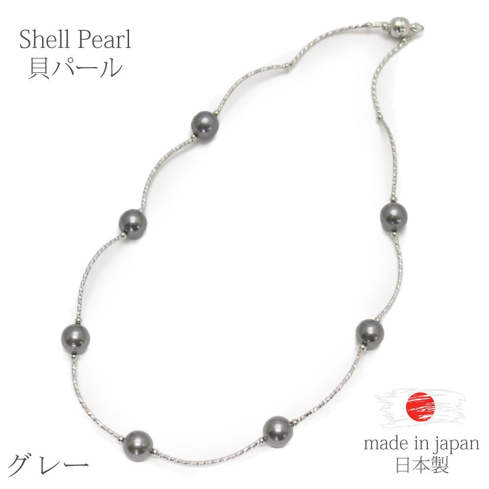 日本製 貝パールのステーションネックレス 2色
