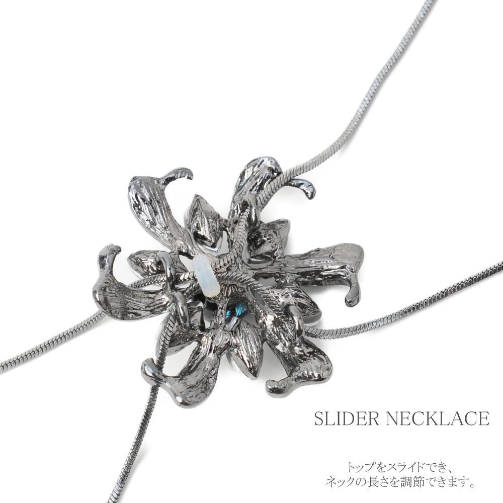 日本製 ネックレス レディース ホタルガラス 花 フラワー ラインストーン キラキラ スライダー メタル N