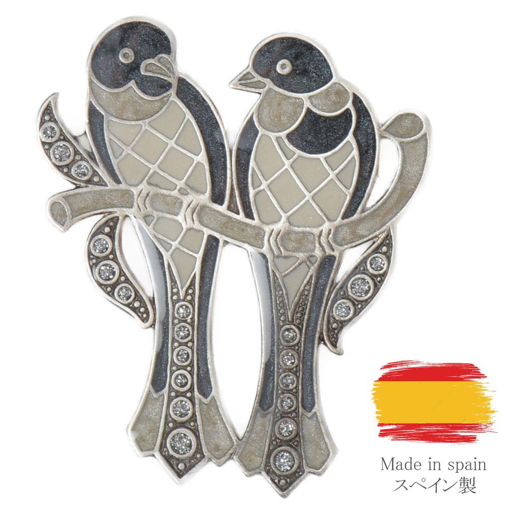 ブローチ スペイン製 小鳥 つがい カップル クララビジュ グレー いぶし銀 レディース I