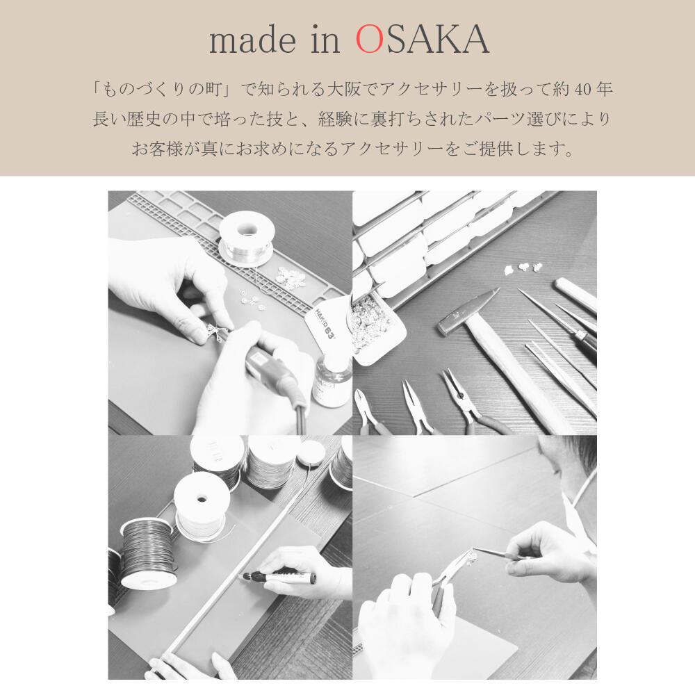 日本製 イヤリング レディース 天然石 ソーダライト モスアゲート アメジスト アベンチュリン レッドタイガーアイ E