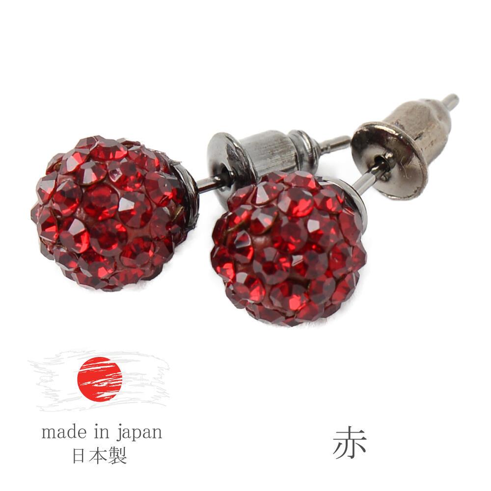 日本製 パヴェ パヴェボール ピアス キラキラ キラキラボール 白 グレー 赤 8mm PI