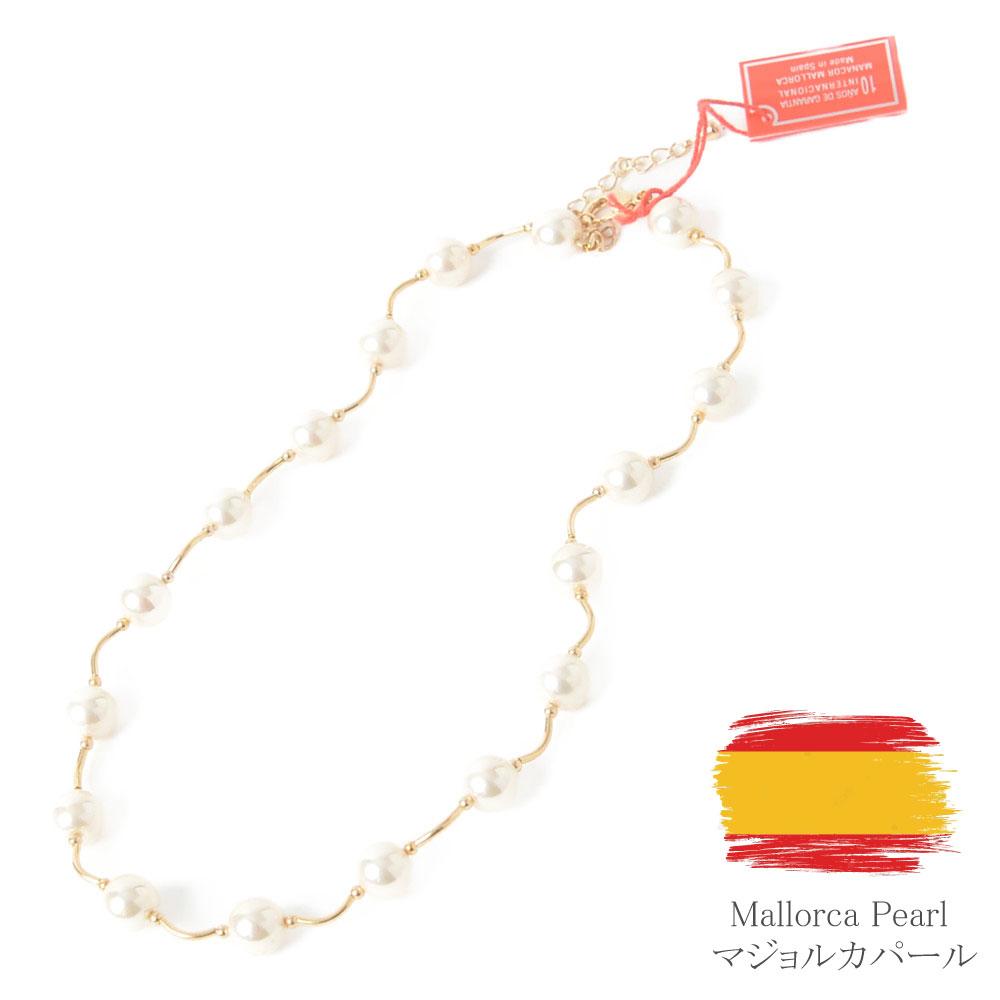 【SALE】マジョリカパール マジョルカパール ネックレス パイプ メタル スペイン製 ゴールド I