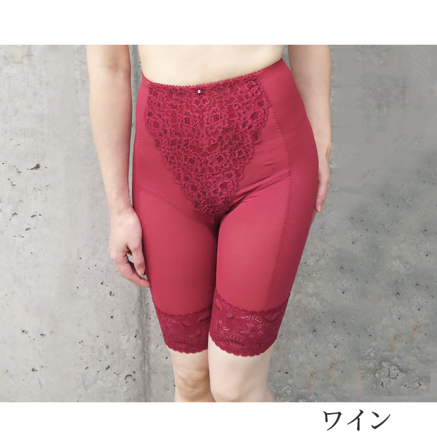 ロングガードル≪bloom≫太腿・ヒップ・腹部 下半身をバランス良いシルエットと美姿勢へ導く補正下着