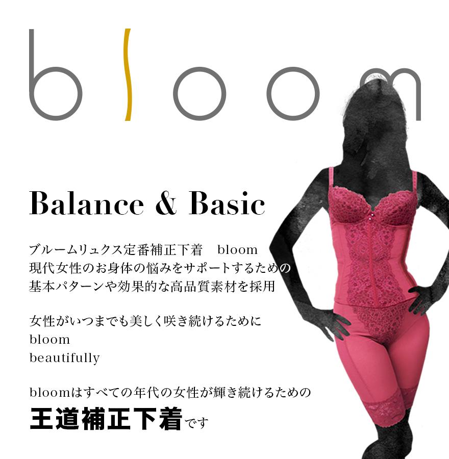 ショーツ≪bloom≫ウエストのストレッチレースが美しい、肌触りの良いシンプルショーツ