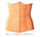 ●70%OFF・OUTLET●【オレンジ/ピンクベージュ】ウエストニッパー ロング丈の補正ニッパーで心地良くサポート