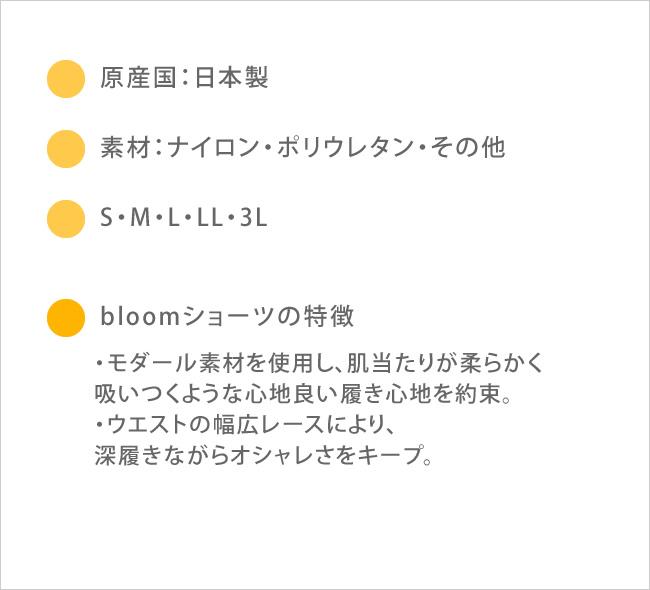ショーツ【オレンジ・ピンクベージュ】●OUTLET 50%OFF●
