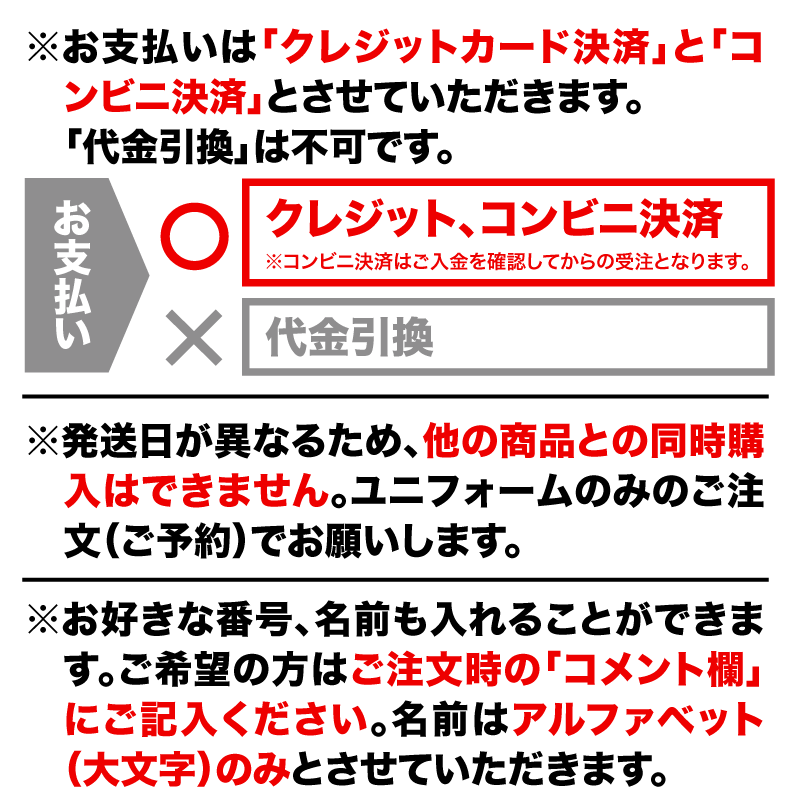 【予約商品】栃木シティ オーセンティックユニフォーム2021 1st/GK