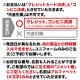 【予約商品】栃木シティ オーセンティックユニフォーム2021 2nd/FP