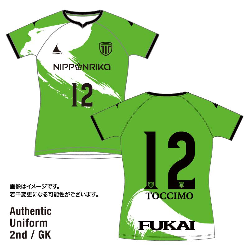 【予約商品】栃木シティ オーセンティックユニフォーム2021 2nd/GK