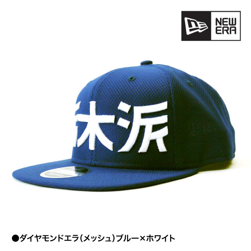 栃木シティ NEW ERA CAP 9FIFTY/栃木派