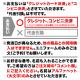 【予約商品】トルエーラ柏 オーセンティックユニフォーム2020 2nd/GK