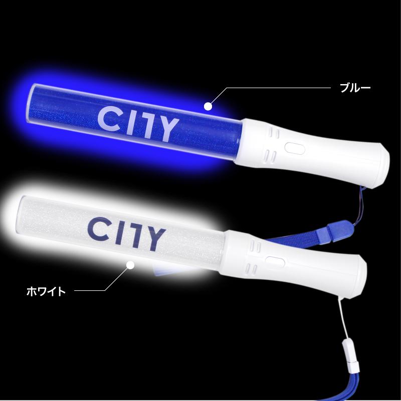 CITYペンライト