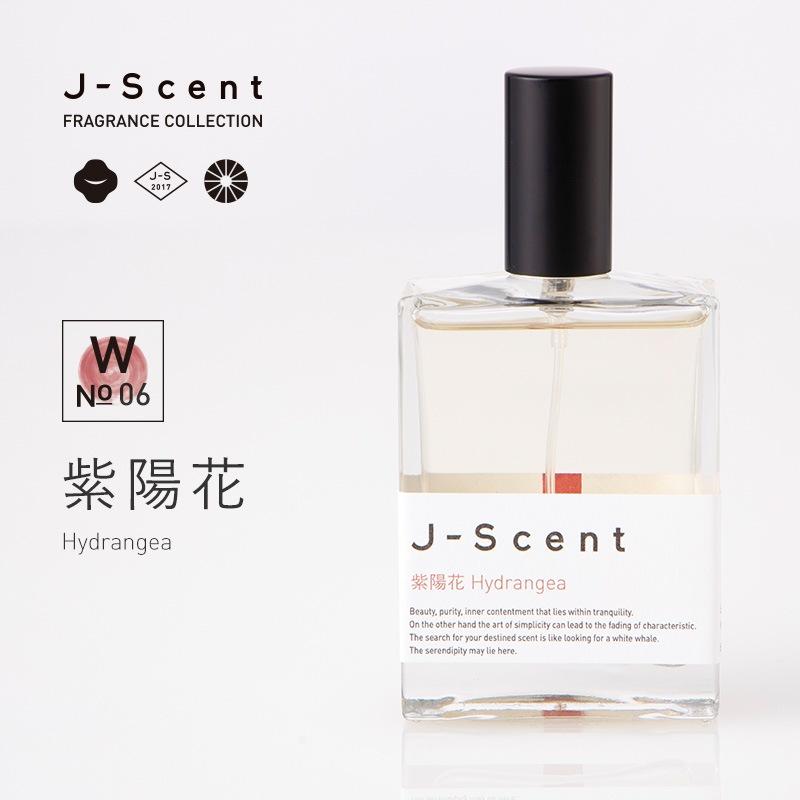 W06 紫陽花 / Hydrangea   オードパルファン