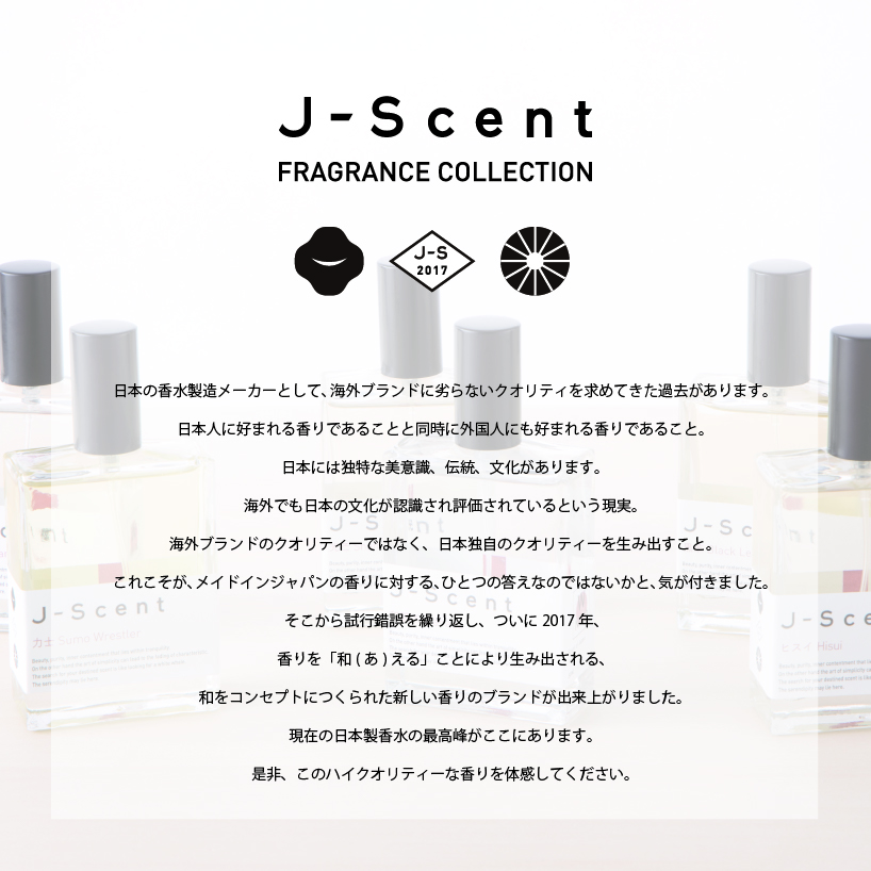 【送料無料】花見酒、紙せっけん、紫陽花 / サンプル3本セット W04〜06
