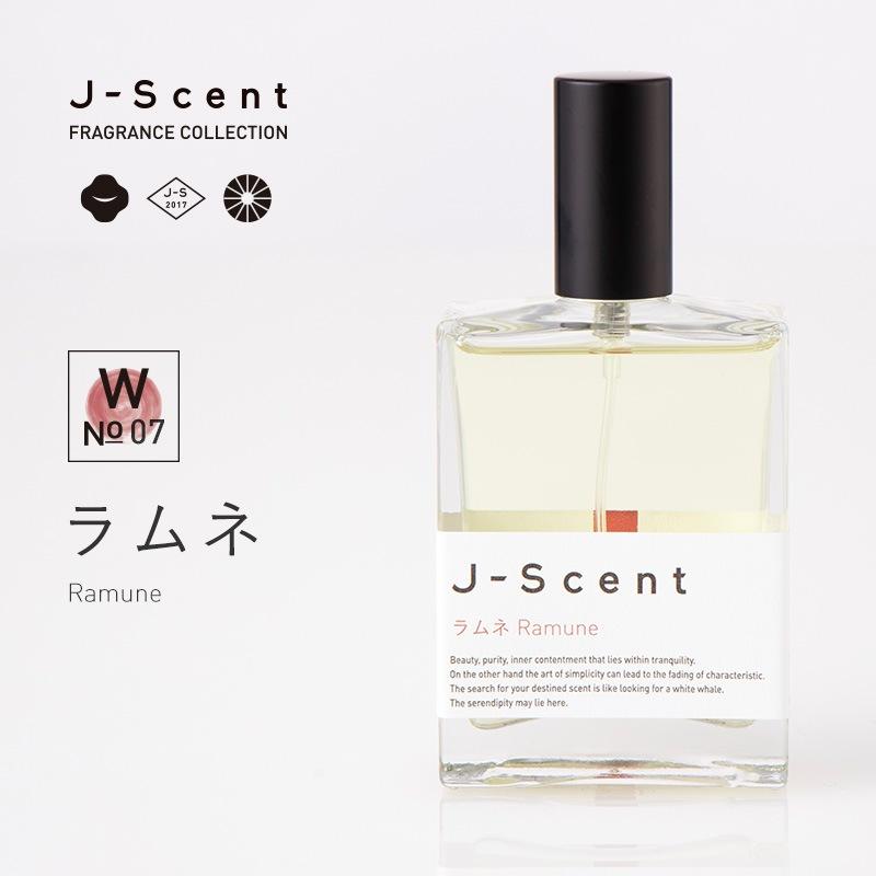 W07 ラムネ / Ramune   オードパルファン