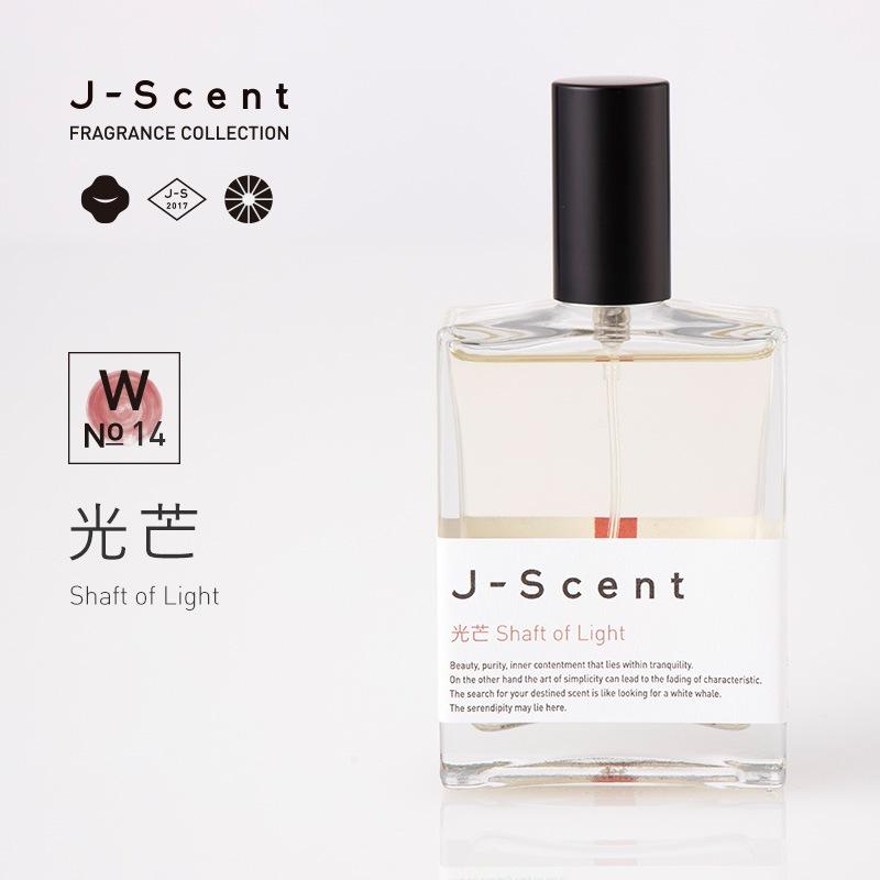 W14 光芒 / Shaft of Light   オードパルファン