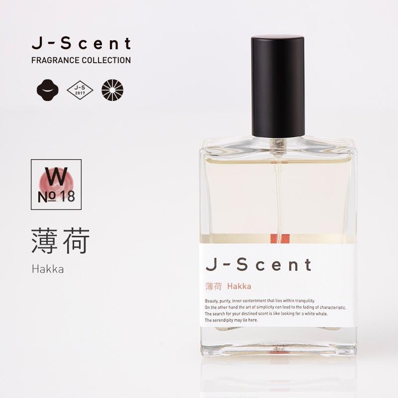 W18 薄荷 / Hakka   オードパルファン【新発売】
