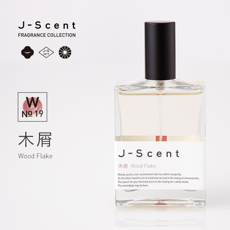 W19 木屑 / Wood Flake   オードパルファン