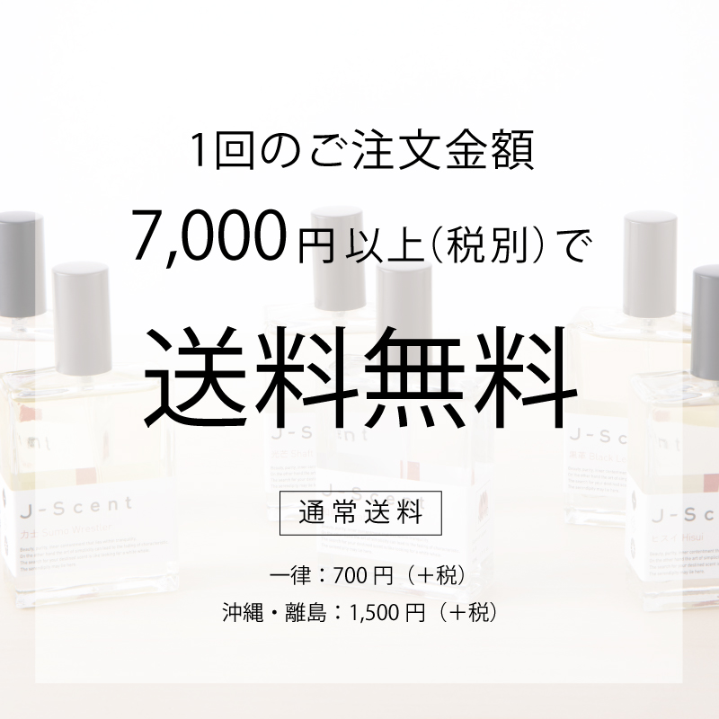 W04 花見酒 / Hanamizake   ◆パフュームオイル
