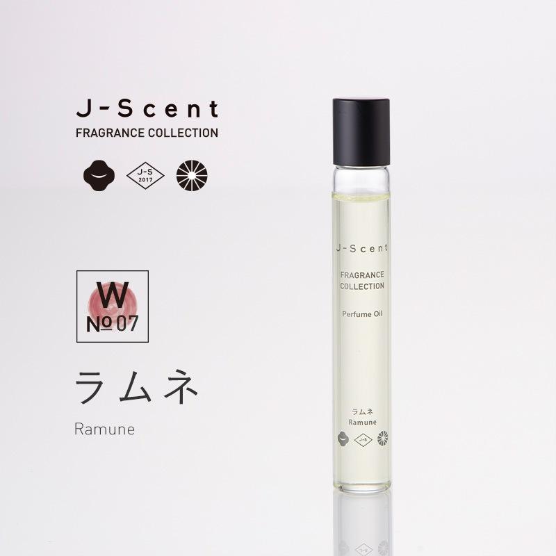 W07 ラムネ / Ramune   ◆パフュームオイル