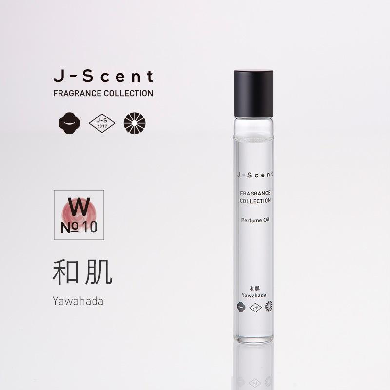 W10 和肌 / Yawahada   ◆パフュームオイル