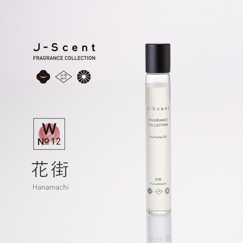 W12 花街 / Hanamachi   ◆パフュームオイル