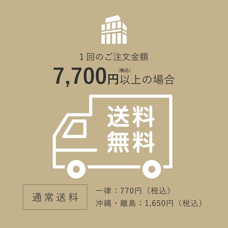 W13 ヒスイ / Hisui   ◆パフュームオイル