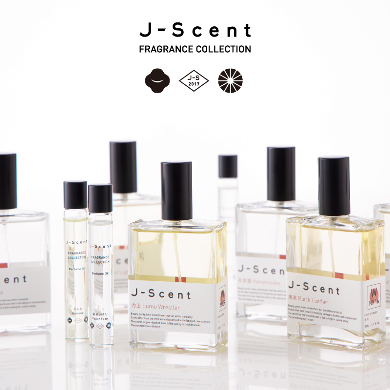 【送料無料 おそろセット】W03 落雁 / Rakugan ◆香水とパフュームオイル のお得な限定セット