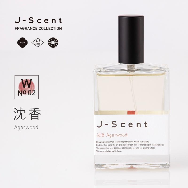 W02 沈香 / Agarwood   オードパルファン