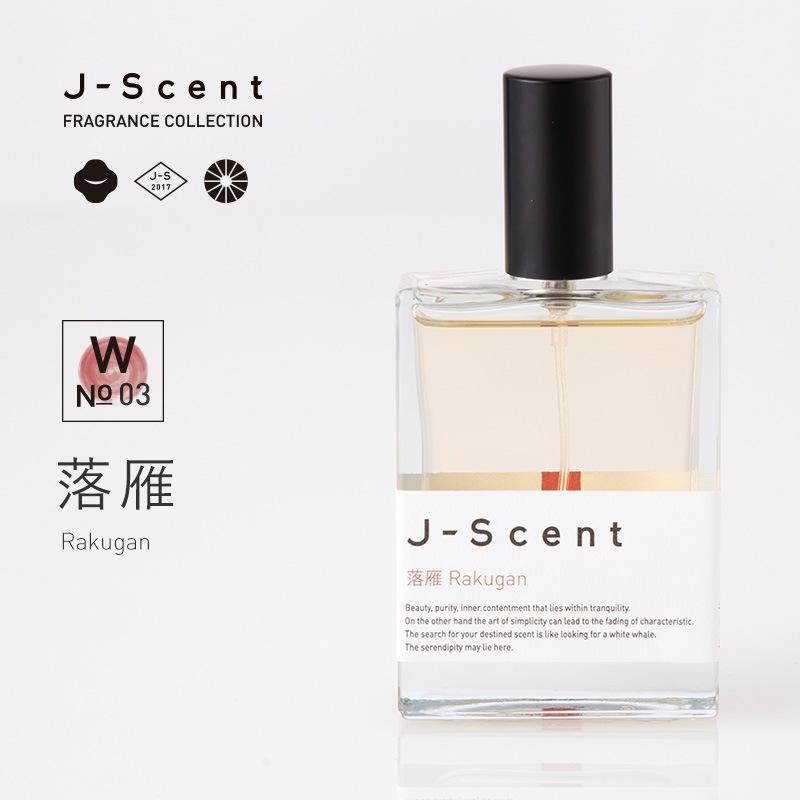 W03 落雁 / Rakugan   オードパルファン