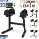 FLEXBELL20 フレックスベル スタンダード(4kg刻み) 20kg 2個 と フレックスベル専用 ダンベルスタンド セット 【1年保証】