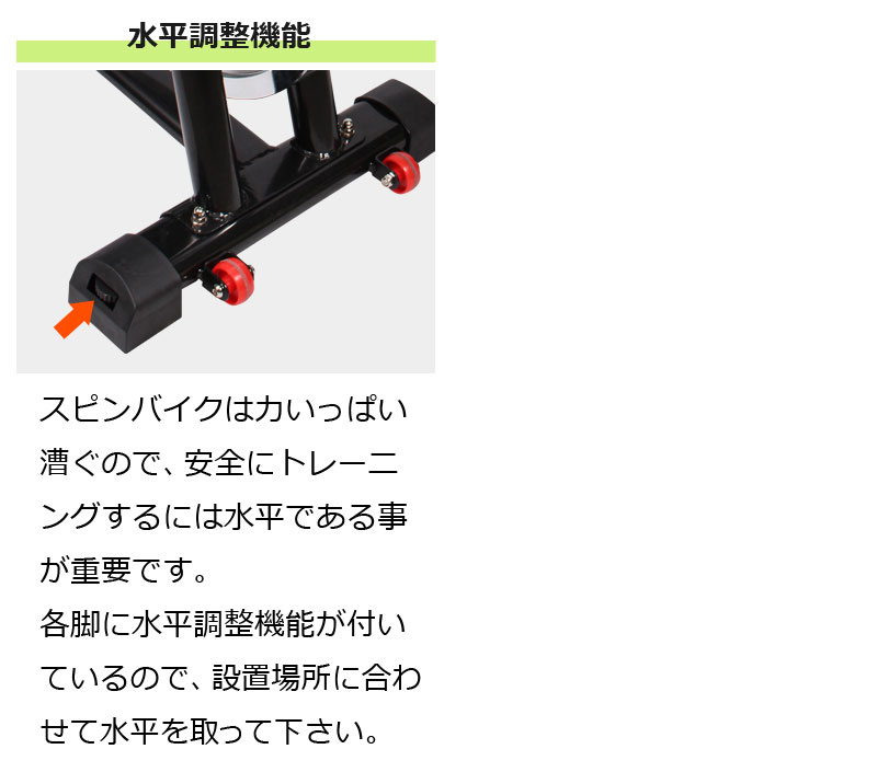 スピンバイク フィットネス バイク エアロ ビクス 静音 10kgホイール サスペンション搭載 小型 人間工学設計 ルームバイク LS-9002T 【1年保証】