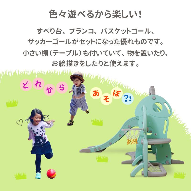 【アウトレット】 リトルパーク2 子供 用 遊具 すべり台 ブランコ バスケットゴール サッカーゴール ミニテーブル セット キッズ  室内 屋外 大型遊具  LS-LPARK2-OUT